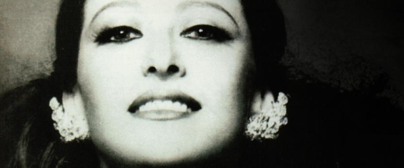 Воспоминания Майи Плисецкой в чтениях и музыке представят Юлия Рутберг и Гидон Кремер